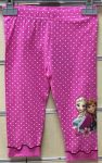 Disney Frozen Child 3/4 Leggings 3-8 year