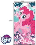 My Little Pony Beach towel 70*140 cm (Fast Dry)