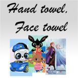 Face Towel, Hand Towel